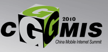 China Becomes New Battle Field for Mobile Internet Technology